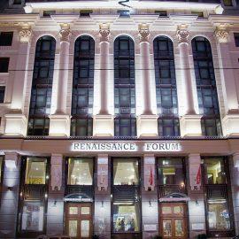 «Ренейссанс Форум» — Гостиница и Бизнес центр